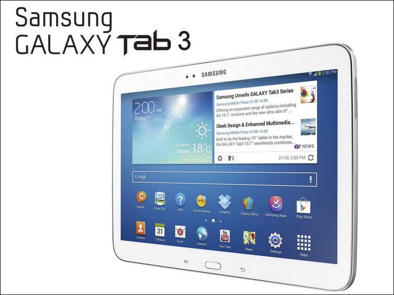 products Samsung Galaxy Tab  P price in paksitan