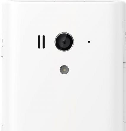 sony-xperia-acro-s-camera-view.jpg