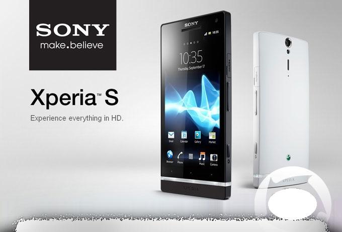 sony-xperia-s-phone.jpg