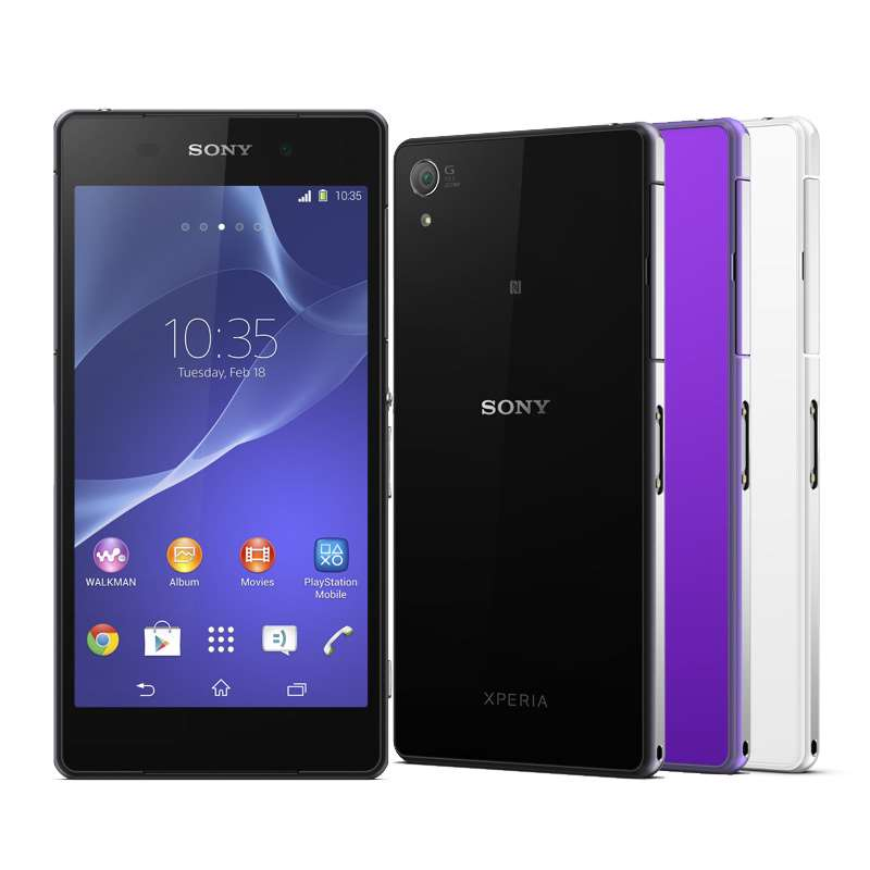 sony xperia ultra z2 price in pakistan