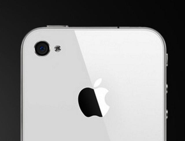 white-iphone-4-cameraw4tr.jpg