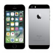Apple iPhone SE 32GB Price In Pakistan Space