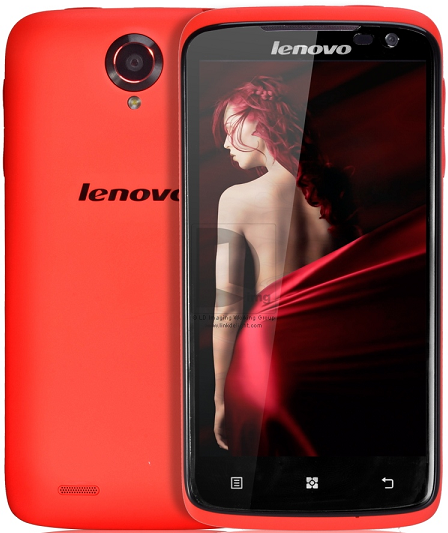 Lenovo Mobile ALL Official Firmware Download [Archive] - Gsm Developers