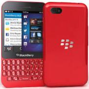 BlackBerry Q5 Red price in pakistan