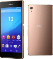 Sony Xperia Z3 Plus Price in Pakistan Gold