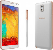 samsung galaxy note 3 N9000 32GB GOLD Price in pakistan