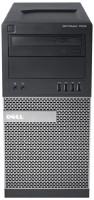 Dell OptiPlex 7010 MT i5 Price in Pakistan