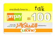 Ufone Scratch Card 100 Price in Pakistan
