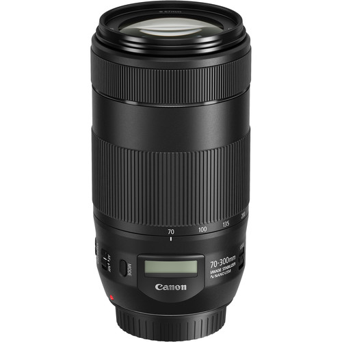 Canon ef 70 300mm is ii usm lens price in pakistan for Best lens for furniture photography