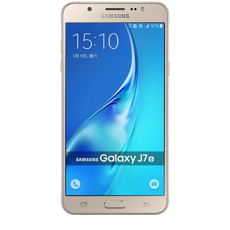 Samsung Galaxy J7 (2016) Dual Sim J710 (4G - 16GB) Gold