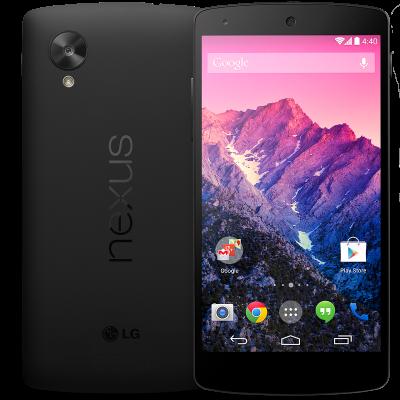 LG Google Nexus 5 32GB in Pakistan