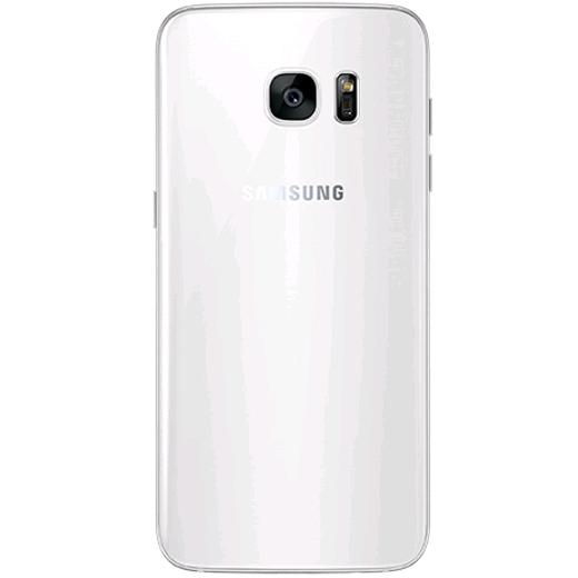 Samsung galaxy s7 32gb price in pakistan