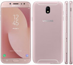 Samsung Galaxy J7 Pro Pink Price in Pakistan