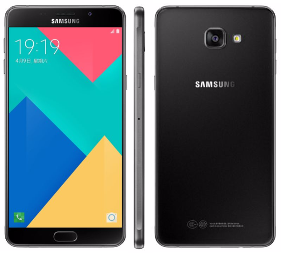 Samsung Galaxy A9 Pro Full Specifications & Price