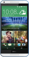 HTC Desire 820 16GB Dual Sim White Price in Pakistan