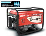 Honda Generator EP2000GN in Pakistan