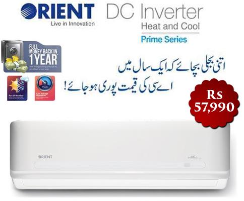 Orient DC inverter 1.5