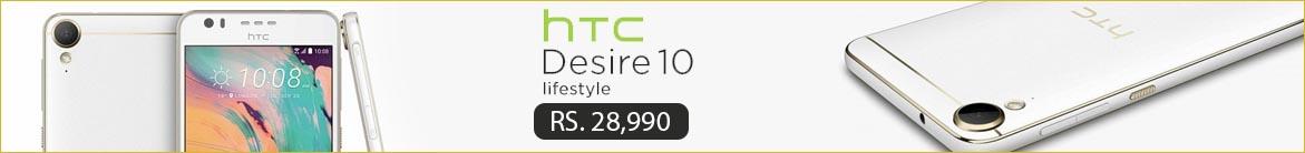 HTC Desire 10 Lifestyle 4G 32GB Polar White
