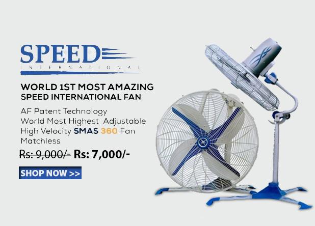 Speed Fan - SMAS 360