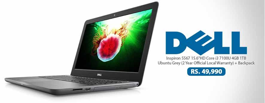 Dell Inspiron 5567 15.6