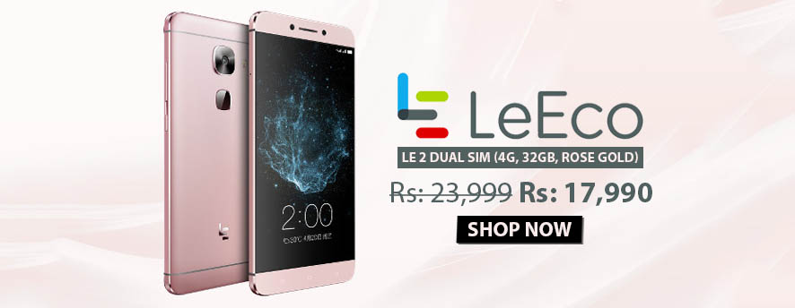 LeEco Le 2 Dual Sim (4G, 32GB, Rose Gold)
