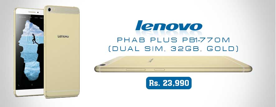 Lenovo Phab Plus PB1 770M Dual SIM 32GB GOLD